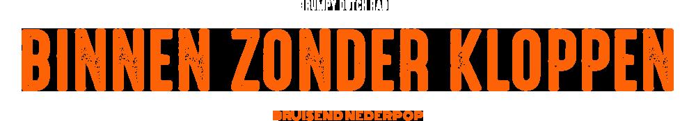 Almar Keetelaar is iedere donderdagavond live van 20.00 tot 22.00 uur. <br>Heerlijk Nederpop!